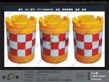 供应深南优质塑料优质防撞桶 圆形注水防撞桶
