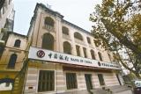Infinova(英飞拓)-中国银行湖北省分行监控系统