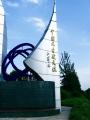 Infinova(英飞拓)-中国北京航天城
