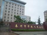亚安产品应用于江苏省泰州市中级人民法院