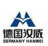 德国汉威阀门(国际)有限公司
