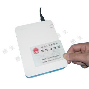 三合一读卡器与多合一读卡器区别_把身份证放身份证读卡器_手持身份证照片下载