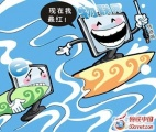浅析2013年中国物联网产业发展趋势