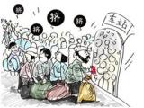 平安春运推动市场发展 报警运营站岗归途
