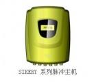 SIKERY系列脉冲主机全新上市