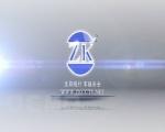 华视联发3G无线远程视频监控解决方案