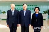 中央政治局常委张德江调研天地伟业