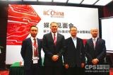 国际集成电路展览会在深开幕 深安协副会长杨鹏分析行业前景