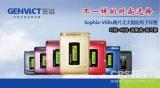 金溢喜中天津市ETC系统电子标签采购项目