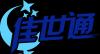 南京佳世通电子科技有限公司