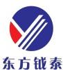 北京东方钺泰科技发展有限公司