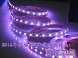 2016年全球LED产值预计将达百亿美元