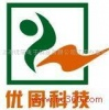 上海优周电子科技(杭州办事处)