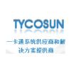 广州泰尚信息系统有限公司