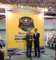 大华网络高清摄像机被评为Secutech Award 2013最佳IP百万像素摄像机