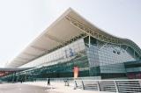 固力保中国赢得首都机场订单