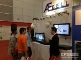 美电贝尔高清网络产品华丽亮相泰国国际安全与消防展