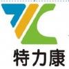 深圳特力康科技有限公司