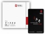 同方锐安CPU卡会员卡系统服务贵州白酒交易所