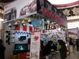 2014东北(长春)安防展会于4月10日至12日举行