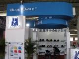2014东北(长春)十二届劳保展会5月22-24日在长春举行
