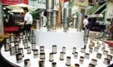模具产业发展带动国内锁具市场不断升温