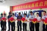 金溢子公司伟龙金溢办公地址迁至深圳南山区
