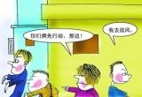 中秋国庆双节来临 需做好安防措施
