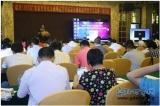 广东举行智慧城市视频监控系统技术交流会