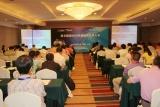 同方锐安2013年度合作伙伴大会(上海站)成功召开