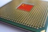 金融IC卡推广扩围 国产芯片有望分羹