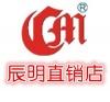 广州辰明智能卡科技有限公司