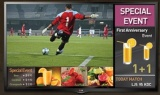 LG智能广告发布系统 大连菲尼柯斯酒店体验