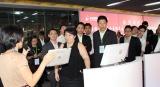 国际青年商会香港总会一行造访达实智能