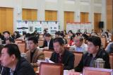 雅迅达参加第八届全国政府采购监管峰会