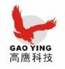 深圳市高鹰科技有限公司