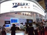 TYALUX_特雅丽品牌携最新产品惊艳亮相2013年深圳安博会