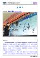 安普达(APD)产品应用案例——新疆阳光警务、反恐维稳系统