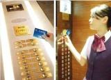 公租房启用智能门禁系统 进电梯要刷卡