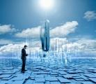2013中国智慧城市发展高峰论坛将于11月举行