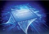 安防芯片国产化涉及IT核心安全 亟需资金扶持