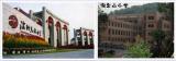 美电贝尔高清智能解决方案护佑深圳平安校园建设