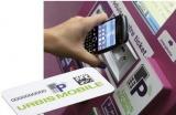 基于NFC+3G技术的停车收费系统设计探讨