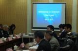 IC卡标准已审查 国标行标助行业发展