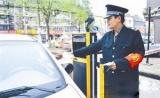 武汉出台物业收费管理政策 每户免费配至少4张门禁卡