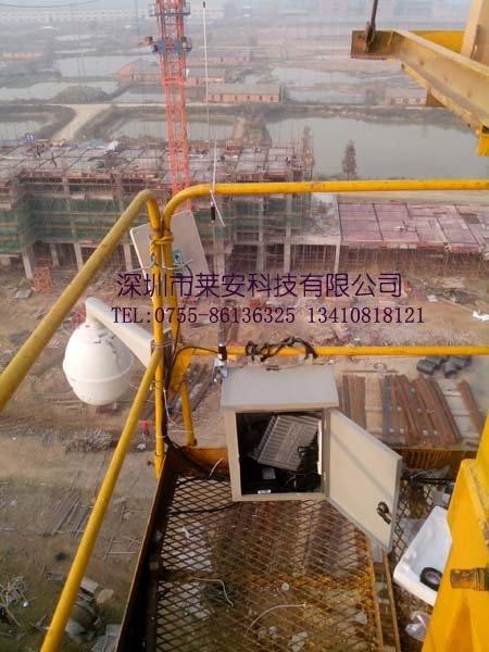 塔吊无线视频监控,工地监控系统