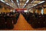 2013年珠安协会员大会暨迎春晚会隆重召开