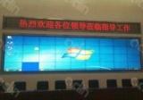 """欧帝液晶拼接屏入驻中国""""万岁军""""作战模拟大厅"""