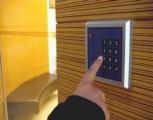 电子门禁系统普及加速有望超越机械锁市场