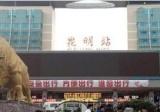 昆明301事件为全国火车站安防敲响警钟